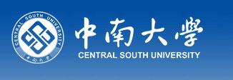 中南大学教务网络管理系统-中南大学教务系统登录