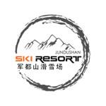 军都山滑雪场-北京军都山滑雪场官网