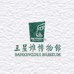 三星堆博物馆:三星堆遗址文化博物馆