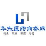 华东医药商务网:华东医药网上商城