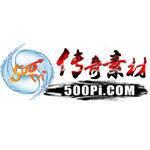 500皮传奇素材:免费传奇素材 500Pi.com