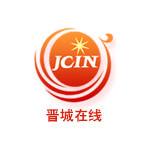 晋城在线:晋城市人民政府门户网站