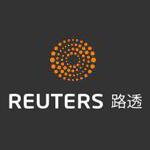 路透中文网:路透社中文网-汤森路透集团旗下全中文网站