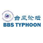 台风论坛:中国台风网旗下综合性气象论坛