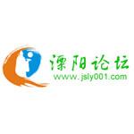溧阳论坛:溧阳信息港-新溧阳论坛网