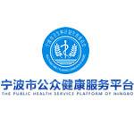 宁波公众健康服务平台:网上找医生、智能导诊、预约挂号