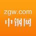 [中钢网APP] 手机软件华中钢铁交易网App简介