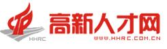 杭州高新人才网APP(手机软件介绍附app组图)