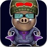 疯狂小猪 v1.0下载地址