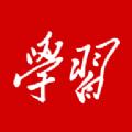 强国平台app官方全新版本下载网址 v2.6.0 手机app下载安装