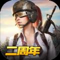 网易手游 终结者2审判日安卓v1.4正版 App下载版