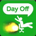 请假老子今天不上班官方安卓v1.1.1版 App下载