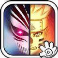 死神VS火影破解全人物手机版 App下载(v3.2版)