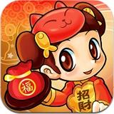 大富翁4Fun游戏安卓 App下载(v3.2版)