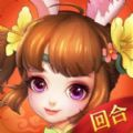 仙野寻踪手游安卓官网版 App下载(v1.1.0版)