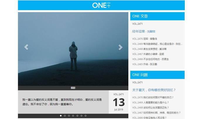 ONE · 一个
