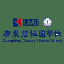 广东碧桂园学校:十五年一贯制寄宿制学校
